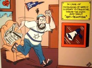 antisemitismshout1